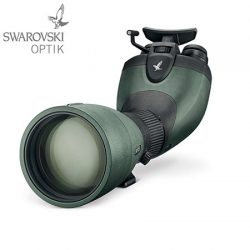 Swarovski BTX Spotting Scope System.