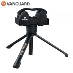 Vanguard Porta-Aim Tripod Rest.