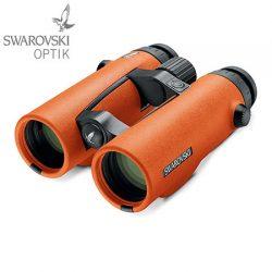 Swarovski EL O-Range Binoculars.