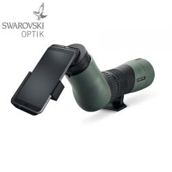 Swarovski Optik Variable Phone Adaptor.