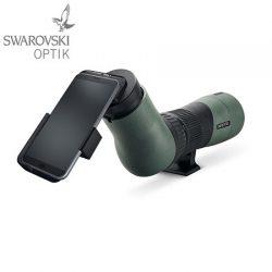 Swarovski Variable Phone Adaptor.